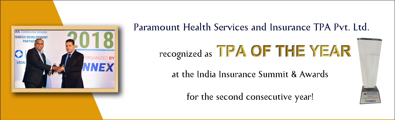 Paramount health services insurance tpa private limited for Document management system login